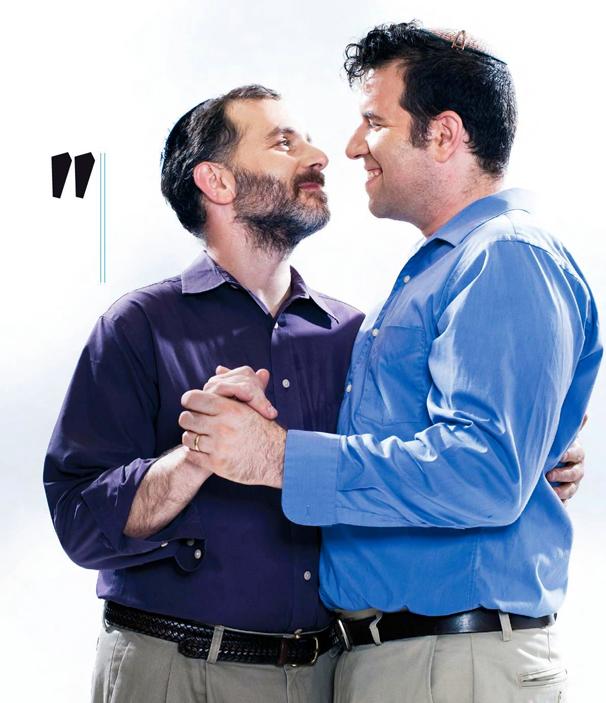Эрекция и гомосексуализм